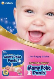 Freebies: Free Diapers from MamyPoko Pants India