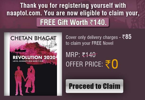 Free Chetan Bhagat Book Revolution 2020 ( Shipping Rs.60)
