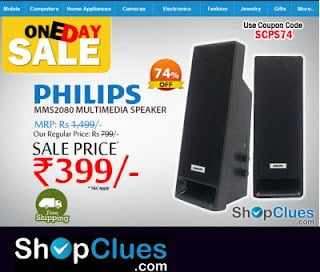 Shopclues : Philips MMS2080 Multimedia Speaker for just Rs.399