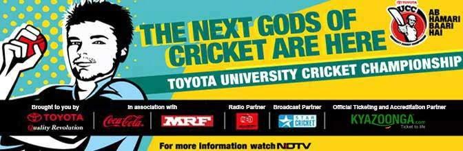 Free Toyota UCC University Cricket Championship Match Tickets