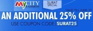 Myntra My City (Surat) Fashion Sale: Extra 25% OFF on Fashion Styles