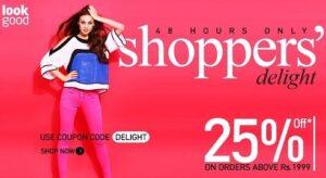 Myntra 48 Hrs Sale: Upto 70% + 25% Additional Off on Men's / Women's Branded Apparels | Footwear | Accessories