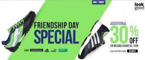 Friendship Day Offer: Upto 70% off