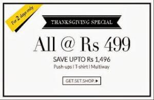 Zivame Offer: Penny Trendy Bra for Rs.499