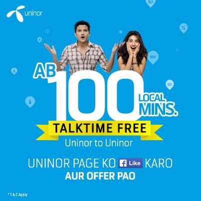 Free 100 local minutes Uninor to Uninor Talktime