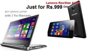 Great Offers: Get Lenovo A319 Rockstar worth Rs.5418 for Rs.999 Only on Purchase of Lenovo Laptops