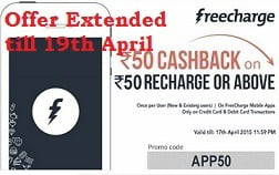 Get Rs.50 Cashback on Min Rs.50 Recharge @ Freecharge (Offer Extended till 19th April'15 – 11.59 PM) for Old & New Users