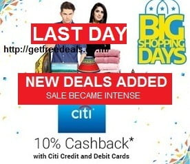 (Updated) Flipkart Big Shopping Days Mega Sale from 25th-27th May (Valid on Flipkart Website & Mobile App)