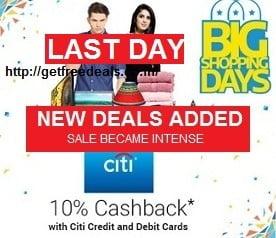(Updated) Flipkart Big Shopping Days Mega Sale from 25th-27th May(Valid on Flipkart Website & Mobile App)