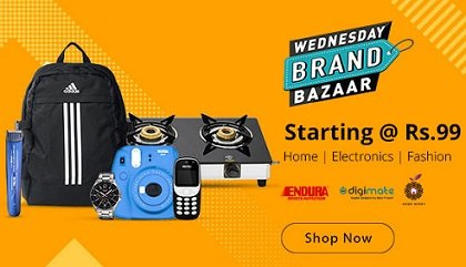 Shopclues Wednesday Super Saver Bazar: Products starts from Rs.99