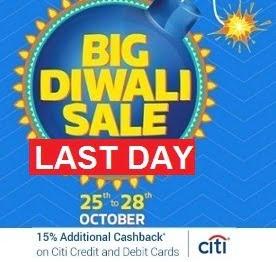 Flipkart Big Diwali Sale: Deep Discount Deals & Offers in All Categories (25th to 28th October)
