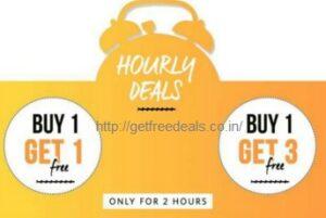 Myntra – Buy 1 Get 3 Free | Buy 1 Get 2 Free | Buy 1 Get 1 Free