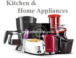 Kitchen & Home Appliances – Min 30% Off + 10% Off with AXIS Debit / Credit Card @ Flipkart