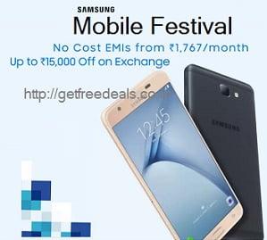 Flipkart Samsung Mobiles Fest: Special Discount Offer on Mobile Phones – Upto Rs.16000 Off under Exchange + No Cost EMI
