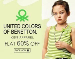 UCB Kids Clothing, Flat 60% off – Amazon