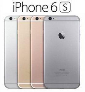 Apple iPhone 6S 32GB for Rs. 32,999 – Flipkart