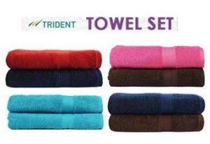 Trident Cotton Bath Towel Set (Pack of 2) starts Rs.459 – Flipkart