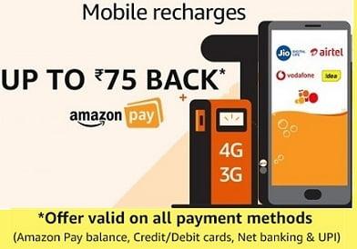 Mobile Recharge – upto Rs.75 Back as Amazon Pay Balance @ Amazon