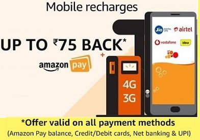 Mobile Recharge – upto Rs.75 Back as Amazon Pay Balance @ Amazon