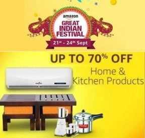 Amazon Great Indian Sale on Home & Kitchen (Small Appliances, Large Appliances, Furnitures, Furnishing) – upto 70% off + 10% Cashback with HDFC Cards