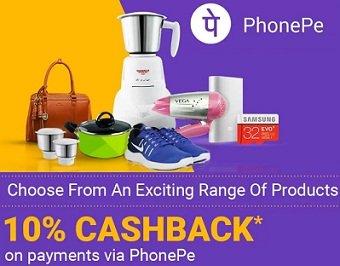 Flipkart – Get 10% Cashback using PhonePe Wallet
