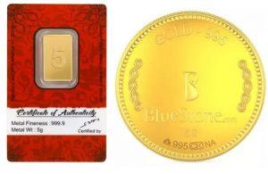 Big Billion Day Offer: Get Flat Rs.1500 off on 5 Grams BIS Hallmark Gold Coin – Flipkart (starts 20th Sep Midnight)