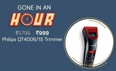 Philips QT4006/15 Pro Skin Advanced Beard Trimmer for Rs.900 – Tatacliq