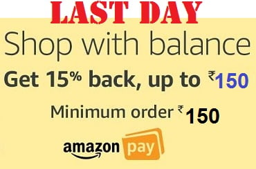 Shop with Amazon pay balance and get 15% cashback as Amazon Pay Balance (Valid till 31st Dec'17)
