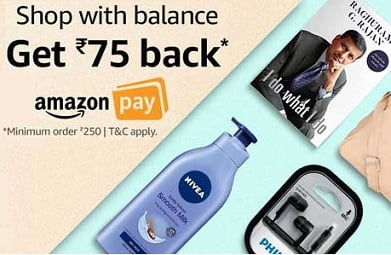 Shop with Amazon Pay Balance & Get Rs.75 Cashback as Amazon Pay Balance (Jan 26th to Jan 31st)