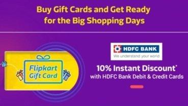 Flipkart Gift Card – Get 10% Discount using HDFC Cards (Valid till 16th May)