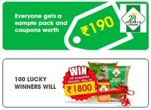 Free Sample & Coupon Worth Rs. 190 from 24 Mantra Organic