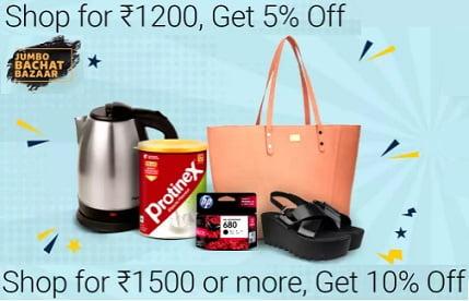 Get 5% Extra off on Rs.1200 | Get 10% Extra off om Rs.1500 & more on Fashion | Home Range @ Flipkart