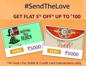 Rakshabandhan Offer – Get Flat 5% OFF upto Rs.100 on Gift Cards (Valid till 26th Aug)
