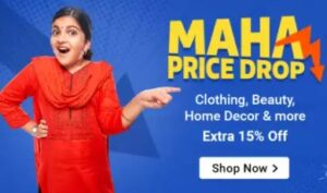 Maha Price Drop Deals @ Flipkart: Extra 15% off Discount (Limited Period Deal)