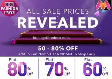 Myntra Big Fashion Sale with Whooping Discount Offers on Clothing | Footwear | Accessories : Flat 50% – 80% Off