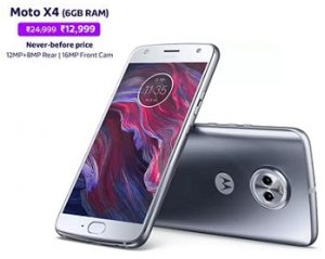 Killing Deal: Get Rs.14000 Discount on Moto X4 (64 GB, 6 GB) for Rs.10,999 – Flipkart