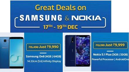 Deep Discounted Deals on Samsung & Nokia Mobile Phones – Flipkart