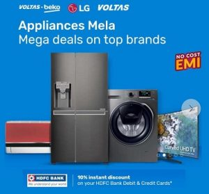 Tatacliq Appliances Sale – Upto 70% off on Appliances (TV, AC, Washing Machine & Refrigerator) + Extra 10% instant discount with HDFC Cards