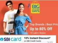 Flipkart Big Shopping Days: Flat 50% – 80% off on Clothing, Footwear & Accessories + 10% off with SBI Credit Card
