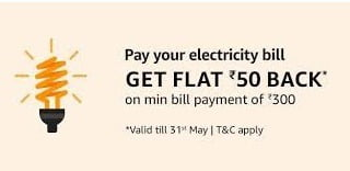 Bill Payment & Recharge: Get upto 100% Back @ Amazon