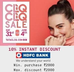 Tatacliq Anniversary Sale: upto 80% off on Electronics & Fashion + 10% Extra Off on HDFC Debit / Credit Cards