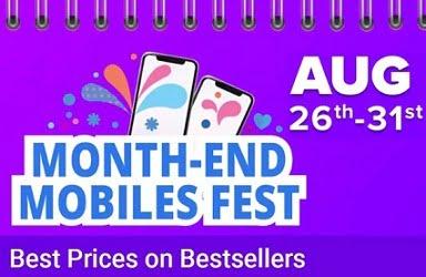 Month End Mobile Sale @ Flipkart