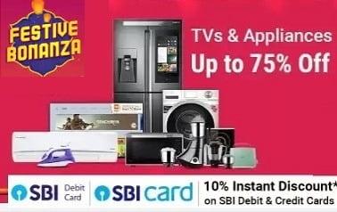 Festive Sale on TV & Appliances @ Flipkart + Extra 10% Discount with SBI Debit / Credit Card (Sale extended till 29th Oct)
