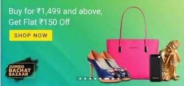 Jumbo Bachat Bazaar: Get Rs.150 Extra Off on Minimum Cart value of Rs.1499 @ Flipkart