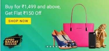 Jumbo Bachat Bazaar: Get Rs.150 Extra Off on Minimum Cart value of Rs.1499 @ Flipkart