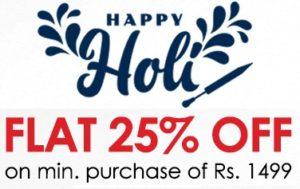 Bata Footwear – Get 25% Off on Minimum purchase of Rs.1499 @ Bata