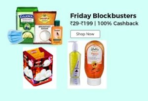 Triple Value Friday Offer on Home Essentials