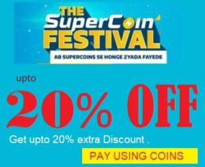 Flipkart Super Coin Festival