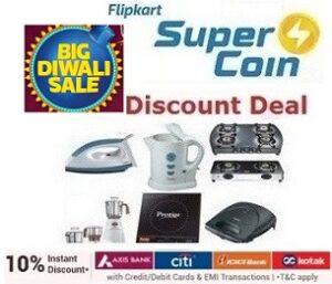 Flipkart Big Diwali Sale: Home & Kitchen Appliances Upto 80% Off