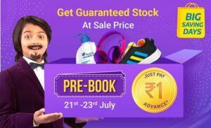 Flipkart Big Saving Days Pre-Book Deals – Pay only Rs.1 (Live till 23rd July)